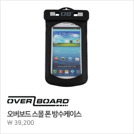 오버보드_추천제품